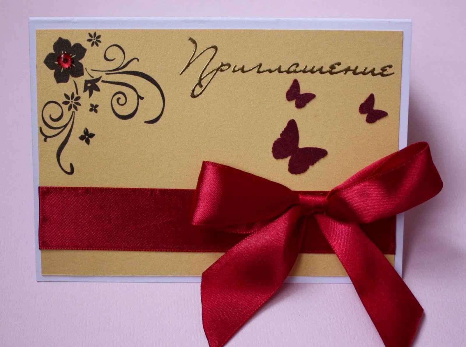 Одноклассники для, открытки образец к празднику